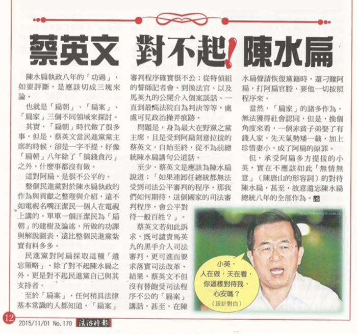 作者 黃越宏律師