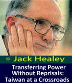Transferring Power Without Reprisals:Taiwan at a Crossroads-◎Jack Healey -台灣e新聞