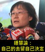 柯P現在開除局長 3年後被市民開除 -台灣e新聞