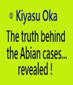 The truth behind the Abian cases...revealed !- �x�We�s�D