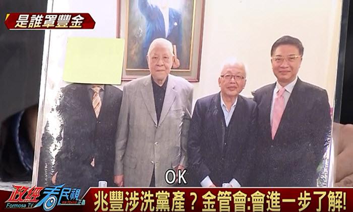 胡忠信:李登輝握有副本 願當不當黨產案證人