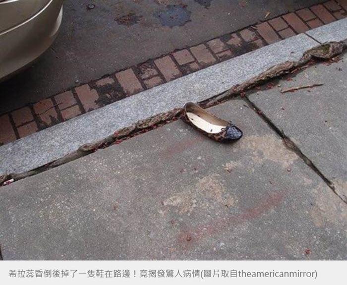 希拉蕊昏倒後掉了一隻鞋在路邊!竟揭發驚人病情