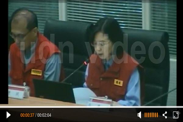 蔡英文視察災變中心 致詞念稿2分鐘