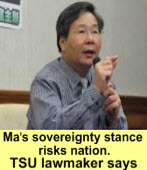 Ma's sovereignty stance risks nation, TSU lawmaker says - 台灣e新聞
