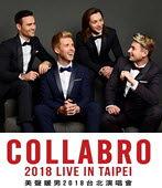 COLLABRO 2018 LIVE IN TAIPEI 美聲暖男 2018台北演唱會-台灣e新聞