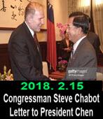 20180215 Congressman Steve Chabot Letter to President Chen- 台灣e新聞