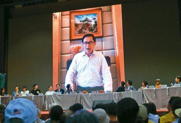 喜樂島聯盟推獨立公投 前總統陳水扁力挺