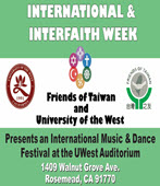 20181117 International& Interfaith Week- 台灣e新聞