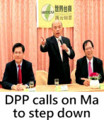 DPP calls on Ma to step down -By Chris Wang - 台灣e新聞