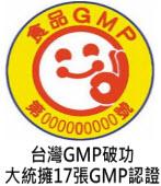 台灣GMP破功 大統擁17張GMP認證 - 台灣e新聞