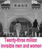 Twenty-three million invisible men and women- 台灣e新聞