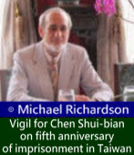 Vigil for Chen Shui-bian on fifth anniversary of imprisonment in Taiwan -Michael Richardson- �x�We�s�D